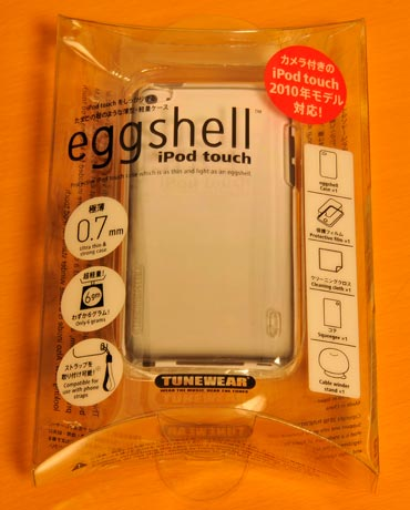 eggshell for iPod touch 4G:ケース